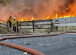 4 teens accused of starting Goose Fire in Eagle