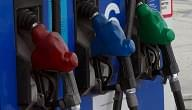 Gas prices fall again in Idaho