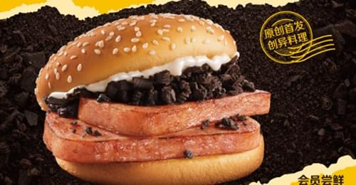 McDonald's New Sandwich Has Spam AND Oreo Cookies AND Mayo… Ughh