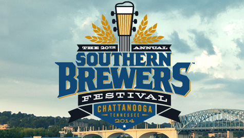 20th Annual Southern Brewers Festival!