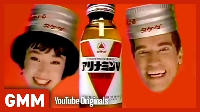 Watch American Celebs in weird Japanese commercials