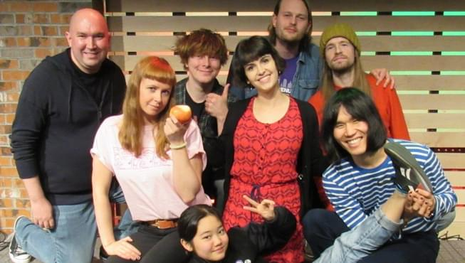 Superorganism in The Lounge