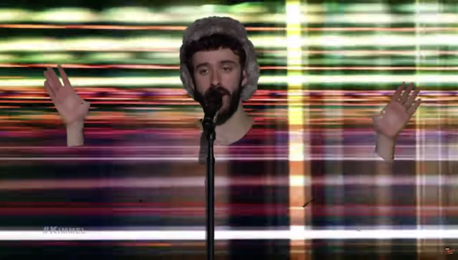 Does AJR have an Invisibility Cloak?
