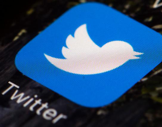 Twitter would like you to actually read stories before you retweet them