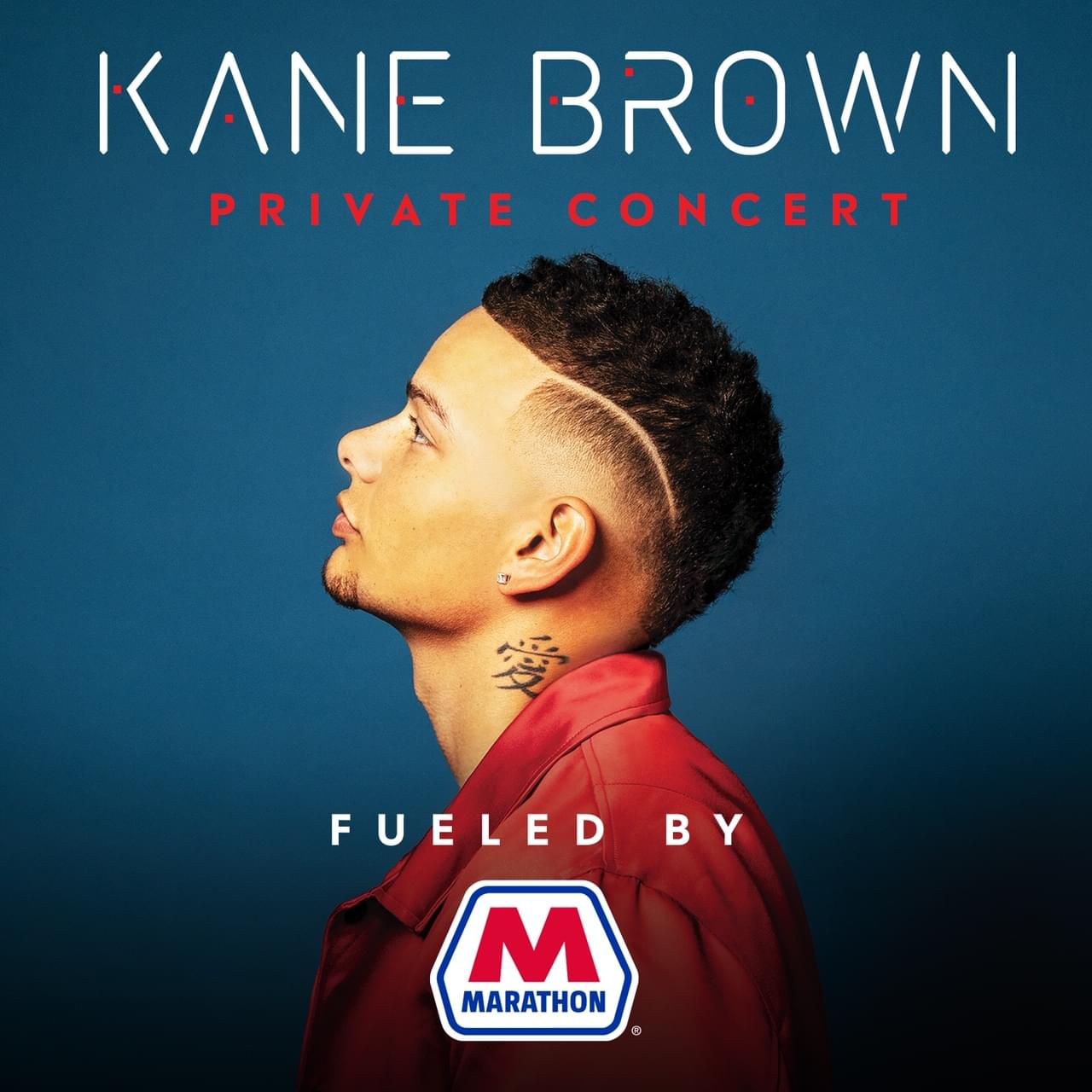 Kane Brown Private Concert Fueled by Marathon