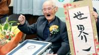 Japan Oldest Man