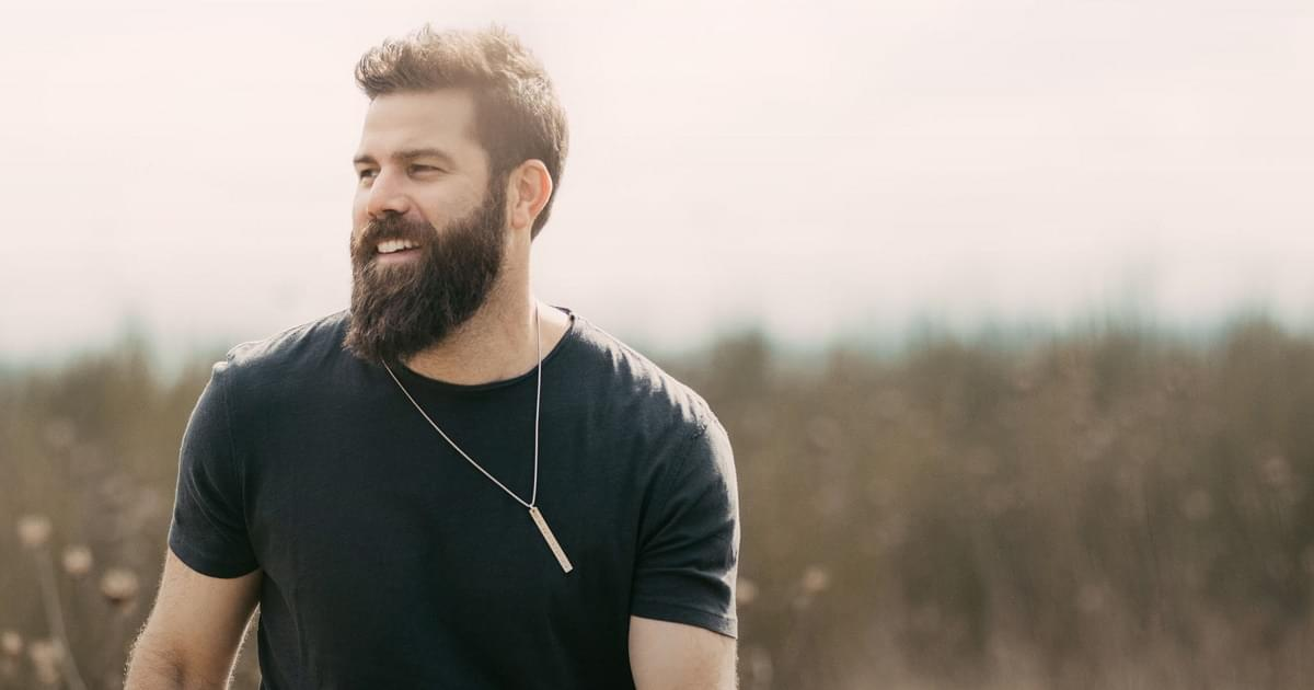 """Jordan Davis' Music Video """"Almost Maybes"""" is Pretty Accurate — Except for the Beard"""
