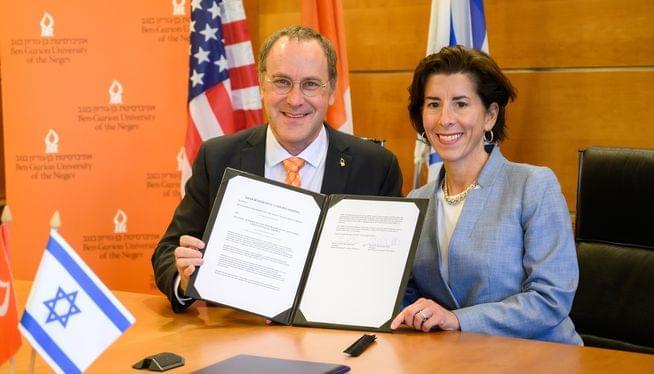 Rhode Island signs agreement with Israeli university