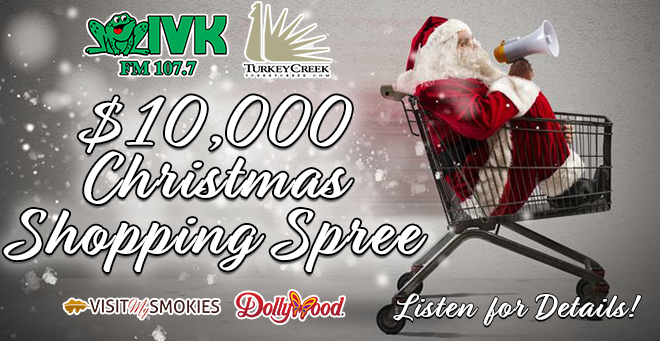 $10,000 Christmas Shopping Spree