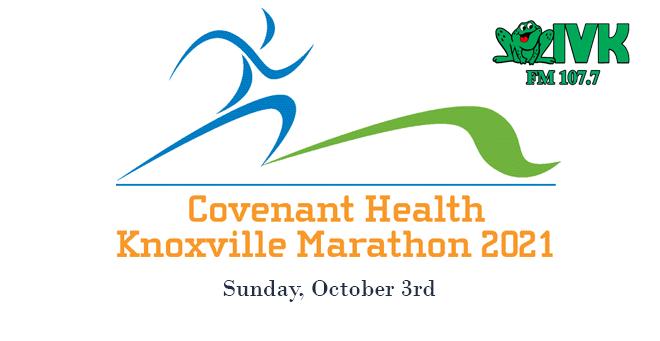 Knoxville Marathon – October 3rd