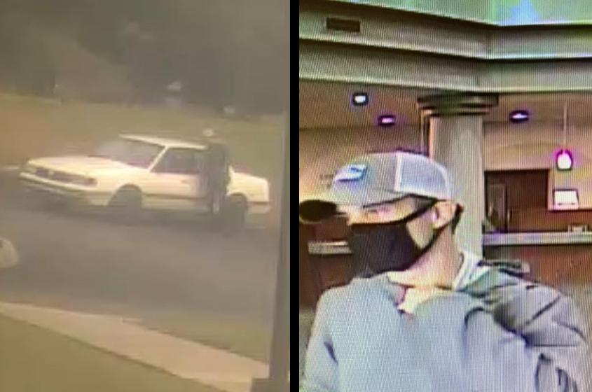 Suspect in Custody for Oak Ridge Bank Robbery