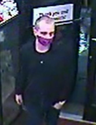 KPD Asking For Help Looking for Robbery Suspect
