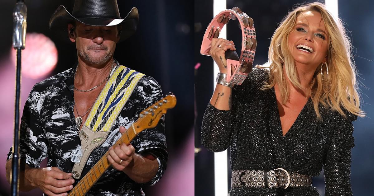 Country Music Hall of Fame Announces Online Fundraiser With Miranda Lambert, Tim McGraw, Reba & More
