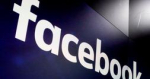 Report: Facebook Preparing to Announce Name Change