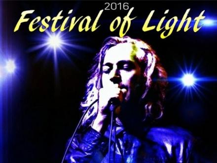 2016 Festival of Light – An Evening w/ MATISYAHU