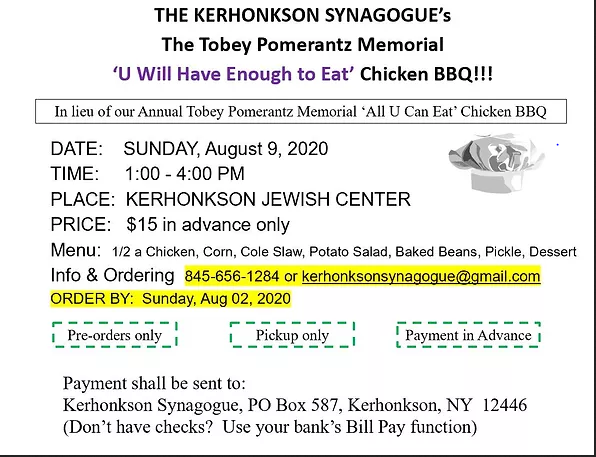 Kerhonkson Synagogue Annual BBQ