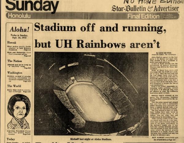 Aloha Stadium's Opening Night