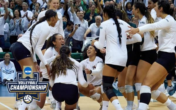 Gallery: Hawai'i Advances to Sweet 16