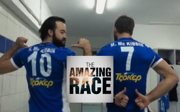The Amazing Race: Episode 1