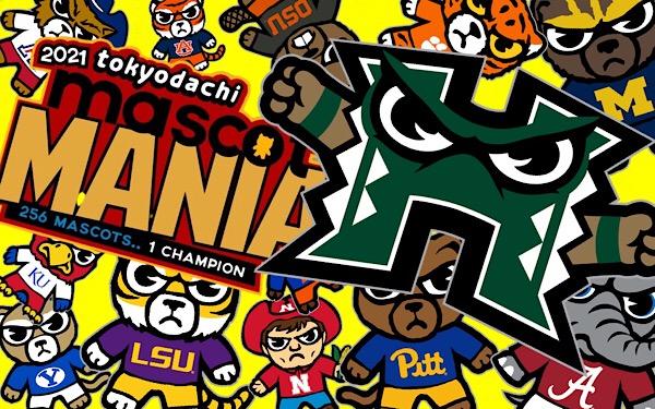 Mascot Mania 2021!