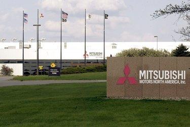 Mitsubishi Plant Web