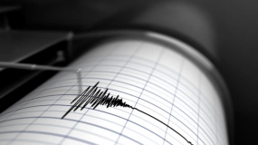 READ: Illinois Residents Encouraged to Think About Earthquakes