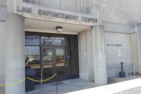 Macon County Jail to Suspend All Public Visitations Until Further Notice