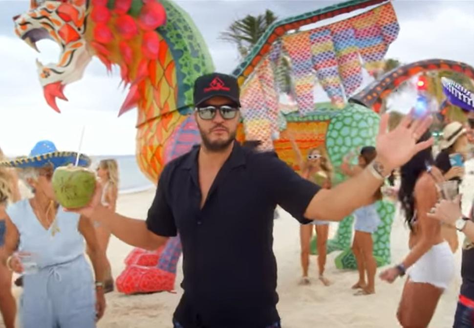 Luke Bryan – One Margarita