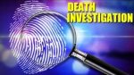 Joint investigation underway for 26-year-old Dix woman's death involving a gunshot wound